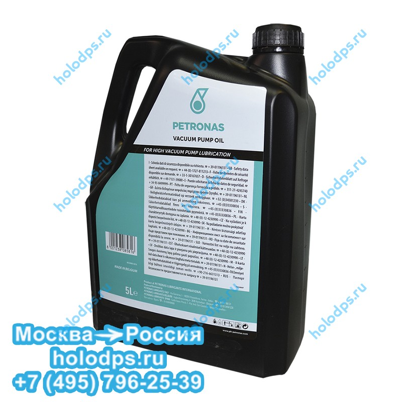 Вакуумное масло Vacuum pump oil VG 68, 5 л., Бельгия